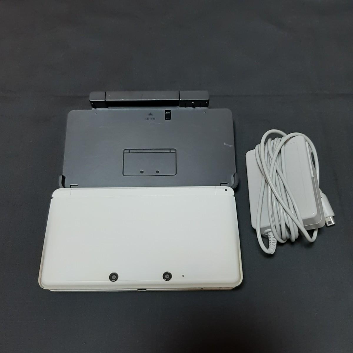 ニンテンドー3DS 本体 任天堂 ホワイト 充電器台 SDカード付き