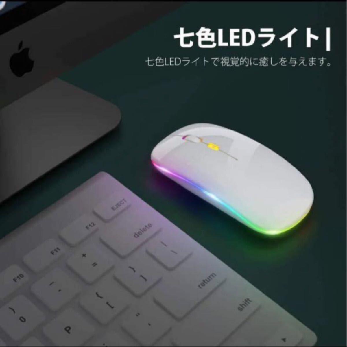 【最新版】ワイヤレスマウス 静音 超軽量 USB 薄型 パソコン PC ホワイト