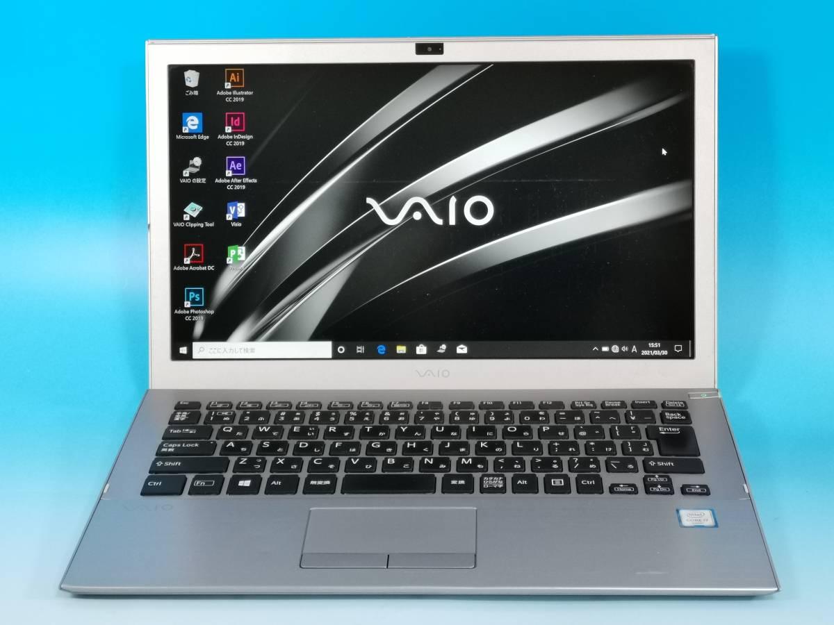 VAIO S13 VJS1311シリーズ Intel Core i7-6500U 8GB 256GB(SSD/NVMe) 13.3型 Windows10 P