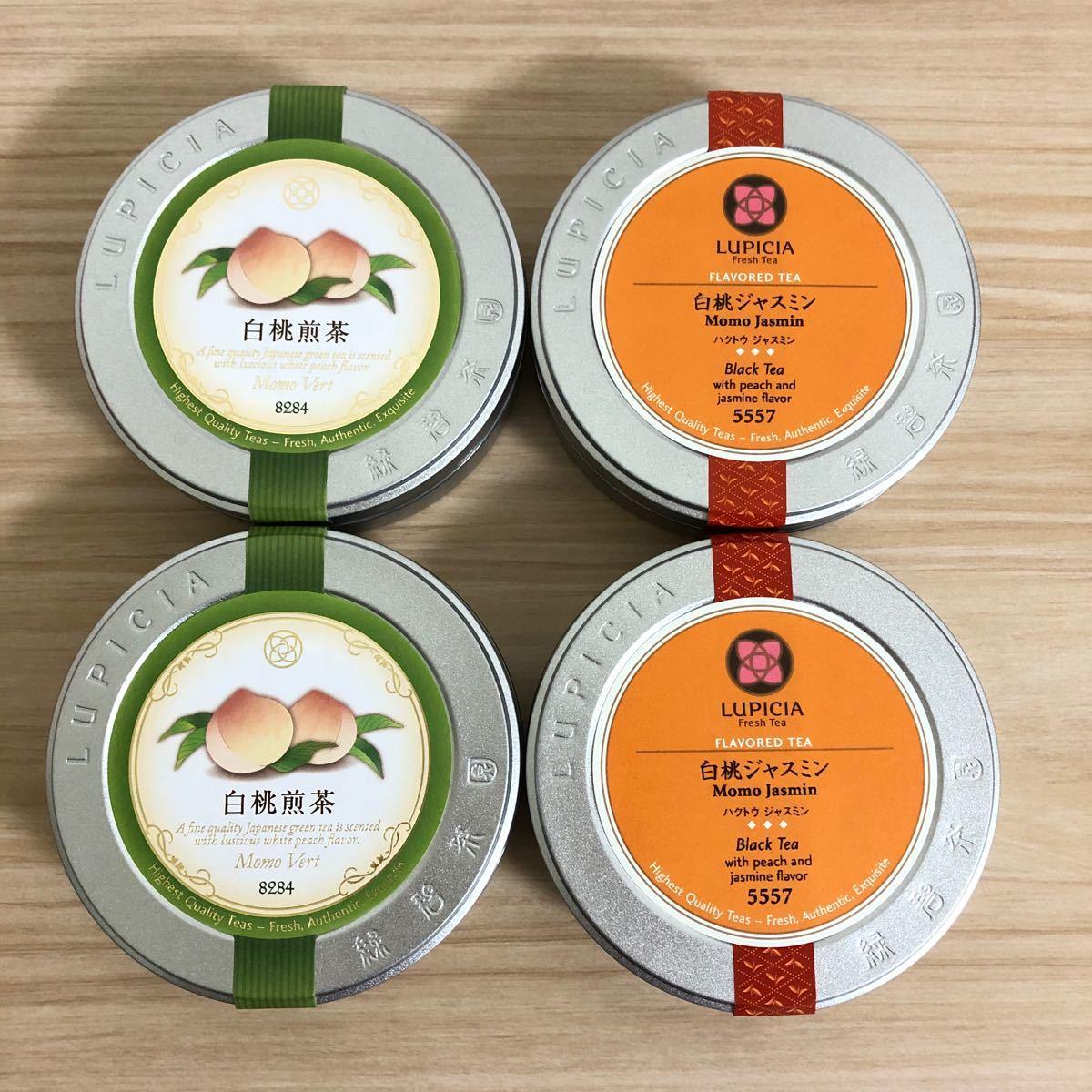 ルピシアLUPICIA白桃煎茶 白桃ジャスミン 茶葉 缶入り 4個セット