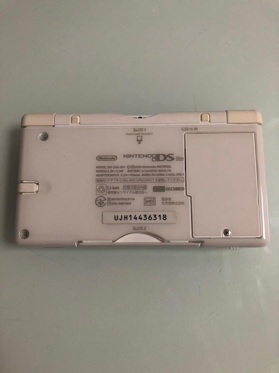 Nintendo ニンテンドー DS LITE クリスタルホワイト 任天堂