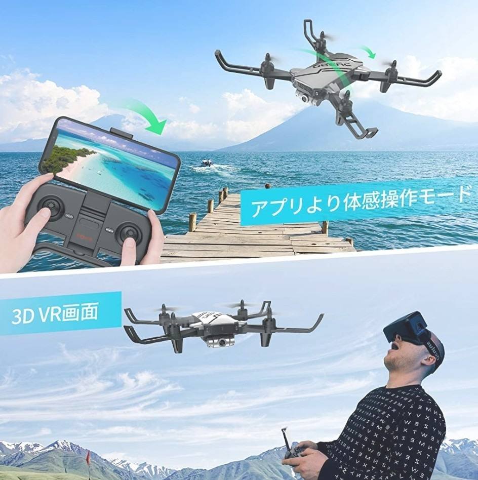 オマケ付き!DEERC ドローン カメラ付 おりたたみ式 小型 FPVリアルタイム 飛行時間20分+10分!