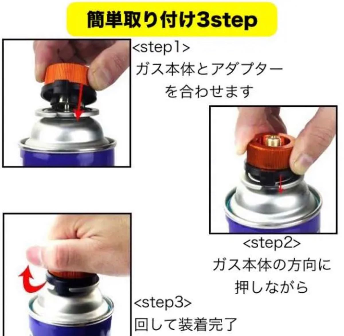 ★ガス変換アダプター CB缶→OD缶 キャンプ アウトドア★