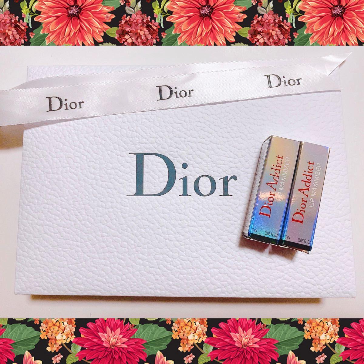 Dior ディオールアディクトリップマキシマイザー