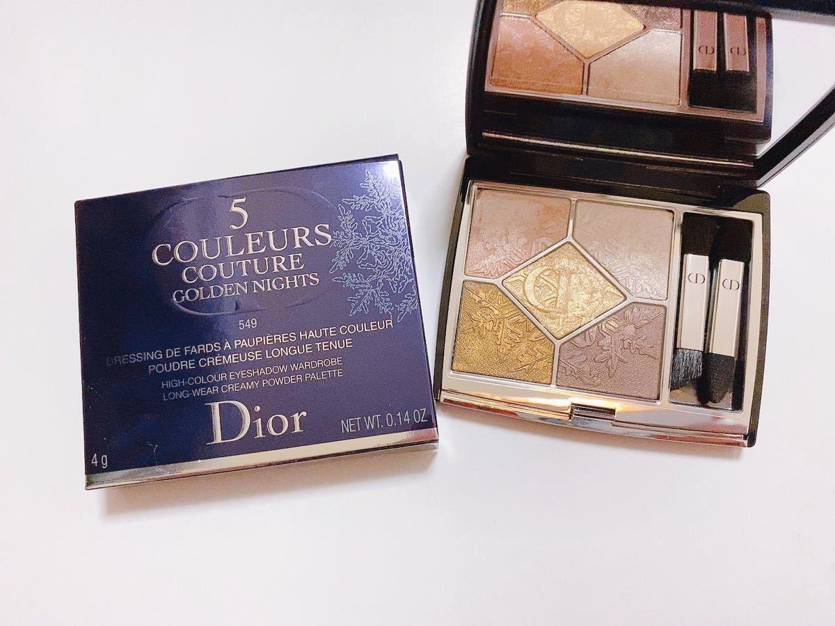 ディオール Dior サンククルールクチュール アイシャドウ