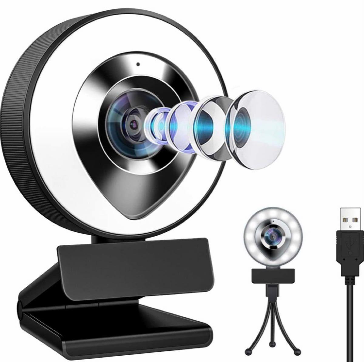 ウェブカメラ LEDライト フルHD 1080P 30FPS 高画質 200万画素 webカメラ デュアルマイク内蔵