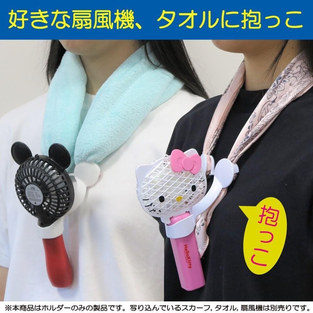 【白】熱中症対策グッズ 携帯扇風機用 抱っこホルダー(クールタオル付)