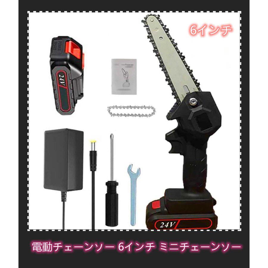 電気チェンソー 充電式 ミニ チェーンソー コードレスチェーンソー 6センチ バッテリー充電器セット 強力 片手 ブラック