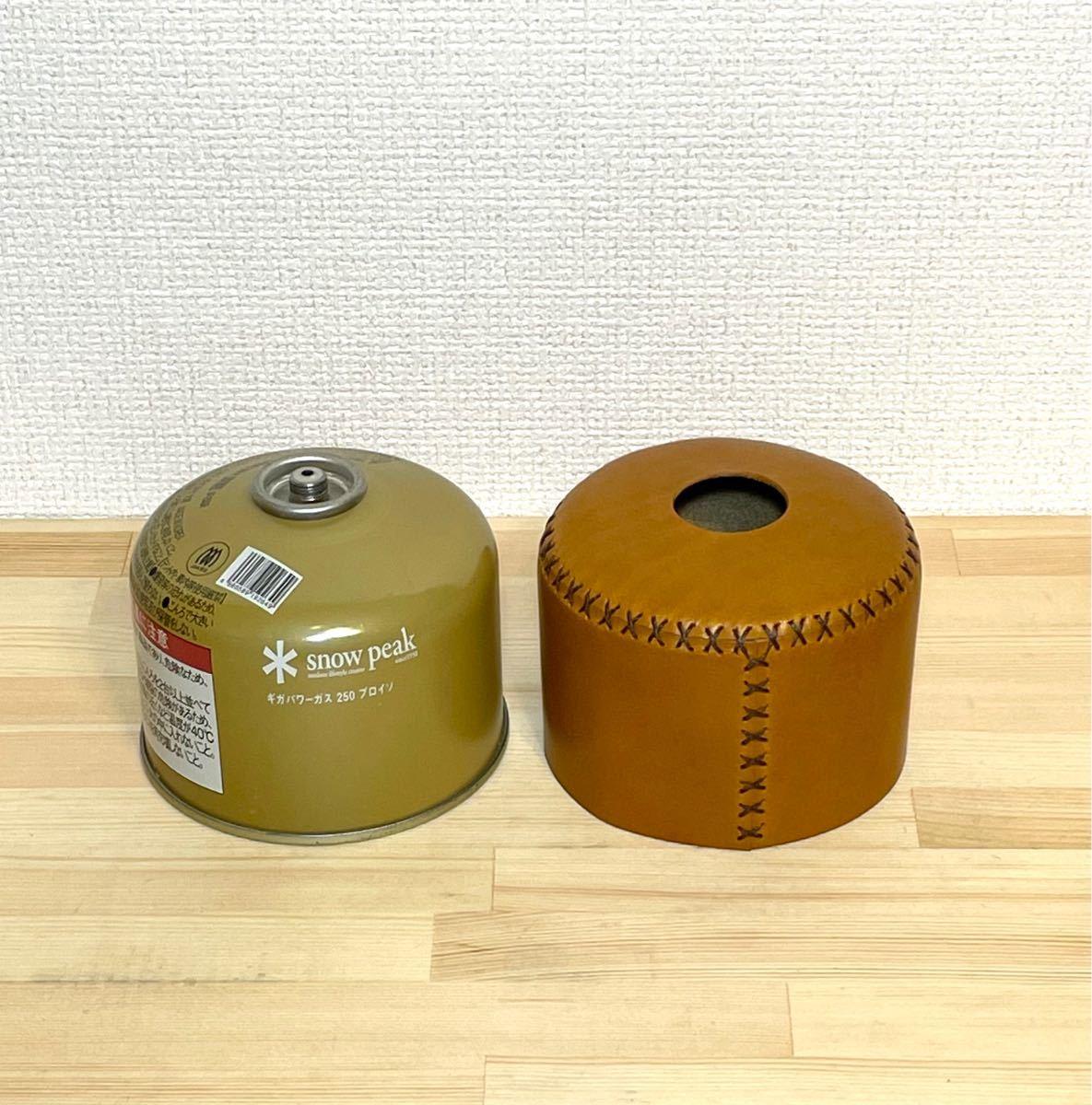 【ヌメ革】本革ガス缶カバー OD缶カバー ノクターン ルミエール エジソンランタン キャンドルランタンカバー