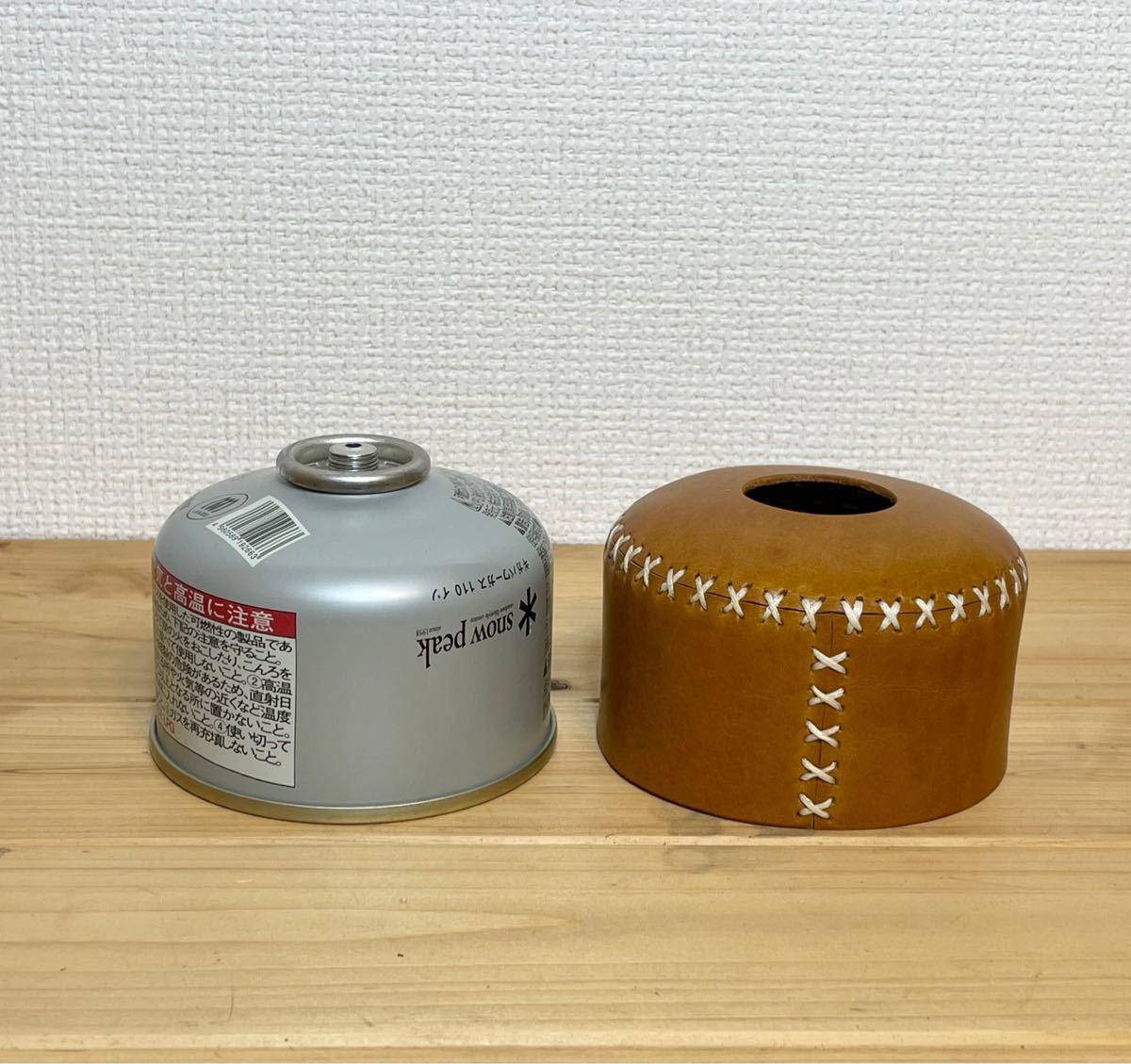 【ヌメ革】110gサイズ 本革ガス缶カバー OD缶カバー ノクターン ルミエール エジソンランタン キャンドルランタン