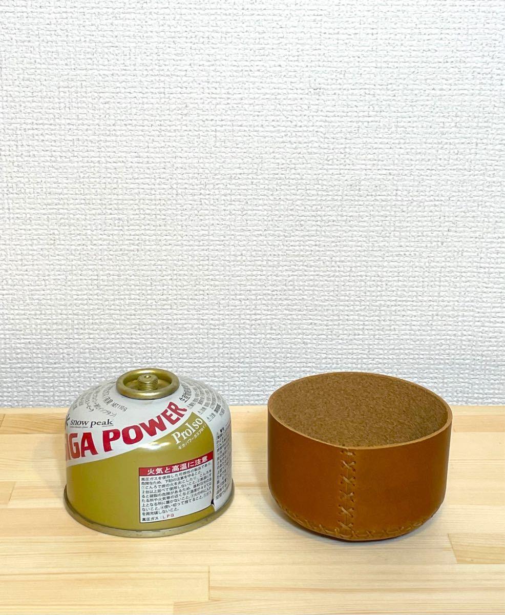 【ヌメ革】110gサイズ 本革ガス缶カバー OD缶カバー キャンドルランタンカバー ノクターン ルミエール エジソンランタン