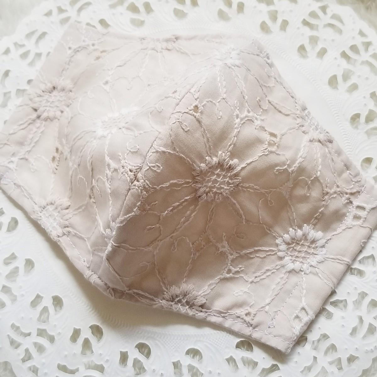 立体インナー 刺繍生地 3枚セット 薔薇 マーガレット ペイズリー