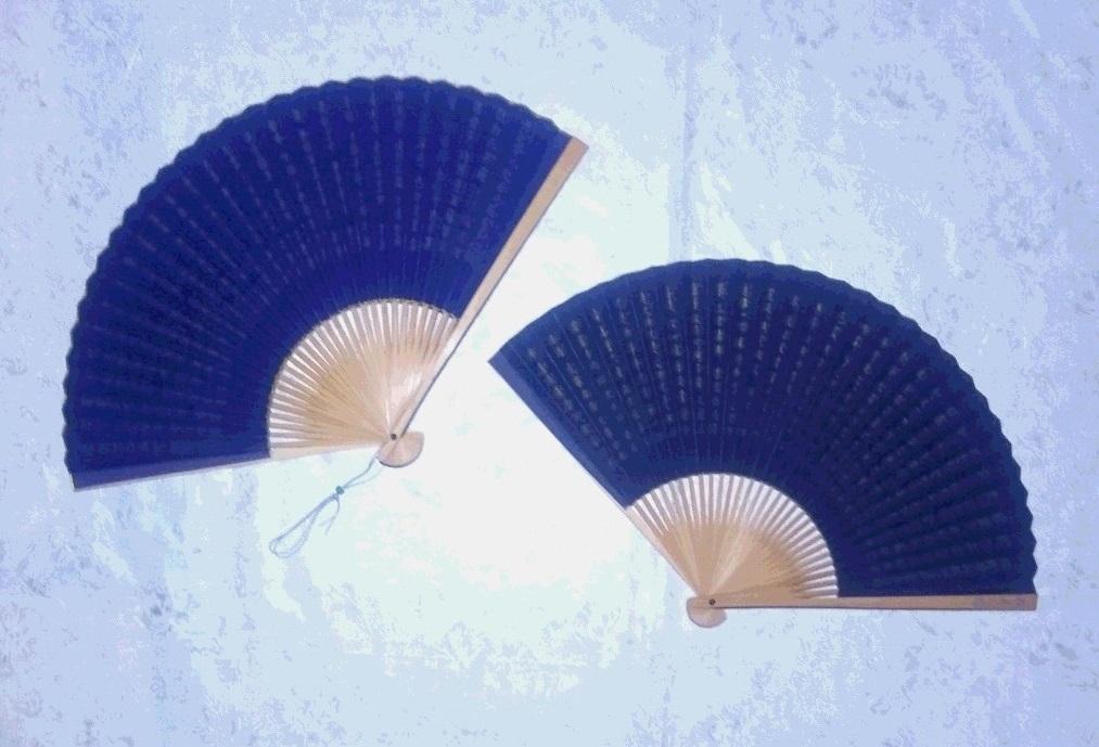 扇子 2本 セット 般若心経 飾扇 着物 和装小物 和扇 京扇 将棋 囲碁 棋士 日本舞踊 能楽 和風 縁起 紫色 金色 昭和 レトロ まとめて so8_画像2