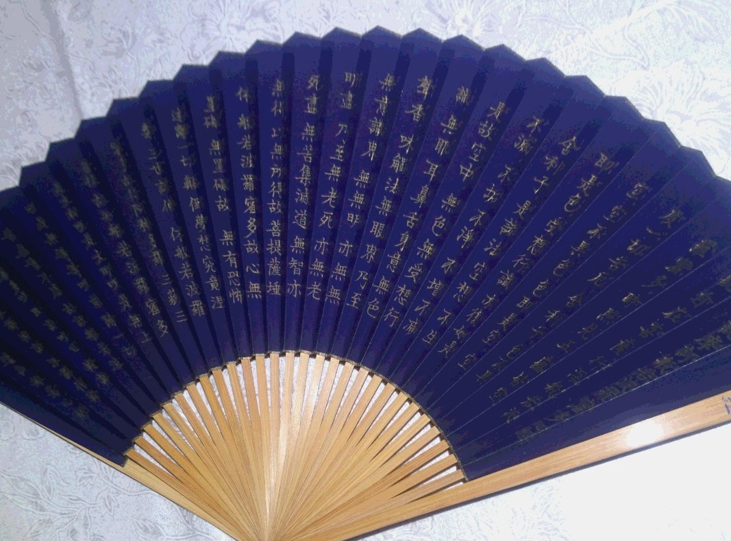 扇子 2本 セット 般若心経 飾扇 着物 和装小物 和扇 京扇 将棋 囲碁 棋士 日本舞踊 能楽 和風 縁起 紫色 金色 昭和 レトロ まとめて so8_画像4