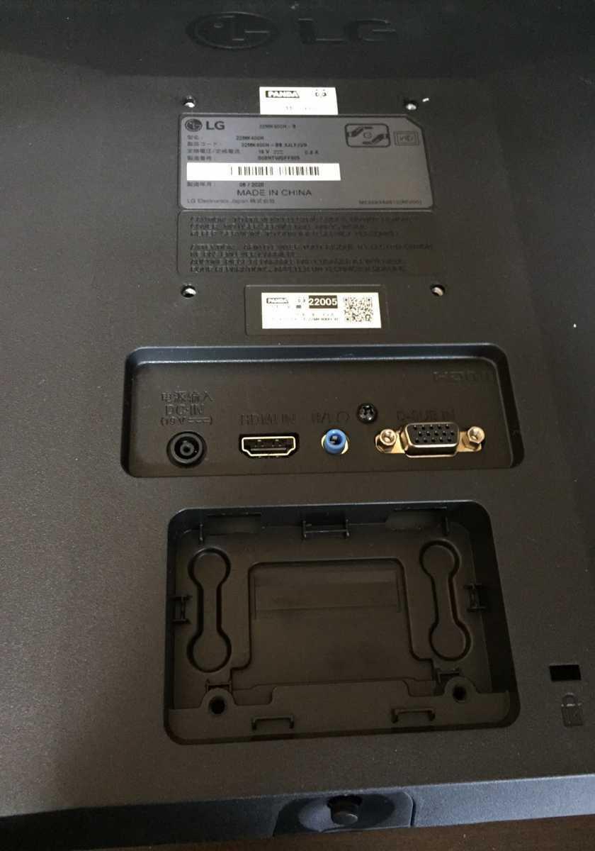 LG電子/エルジー 21.5インチ ゲーミングモニター 22MK400H【sf-11】_画像3