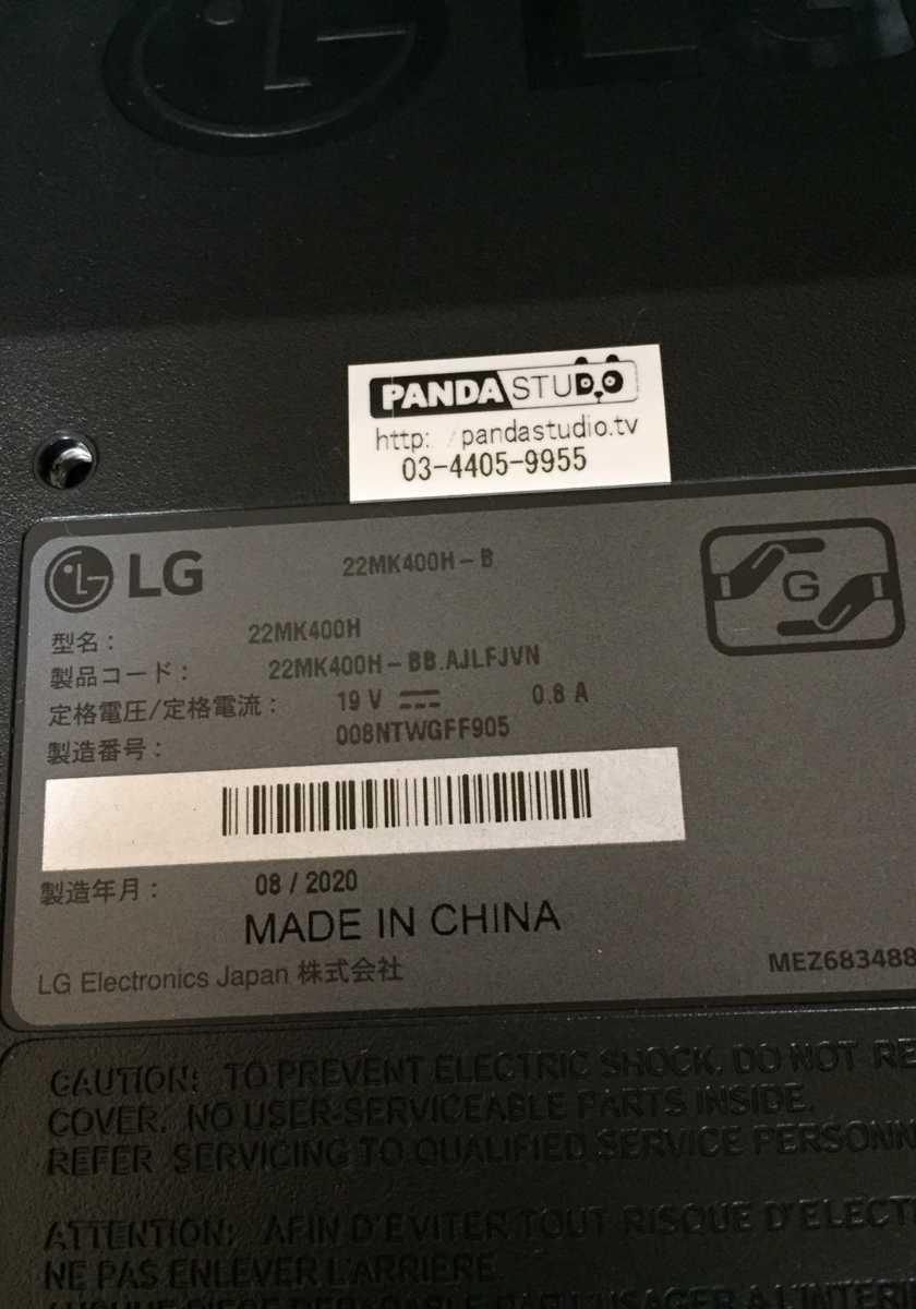 LG電子/エルジー 21.5インチ ゲーミングモニター 22MK400H【sf-11】_画像2