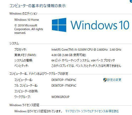最新Windows10+office 新品爆速SSD240GB NEC LS550/L core i5/4GB/15.6インチ/ブルーレイ/USB3.0/HDMI/無線/テンキー/便利なソフト多数_画像7