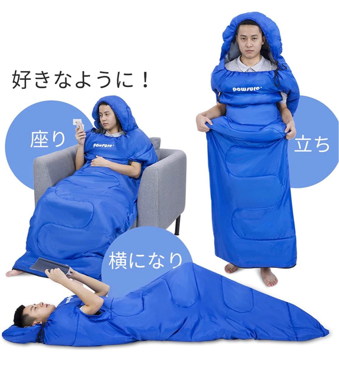 寝袋 手が出せるシュラフ 封筒型 軽量 コンパクト 保温 2個セット シュラフ 寝袋シュラフ エアーマット キャンプマット