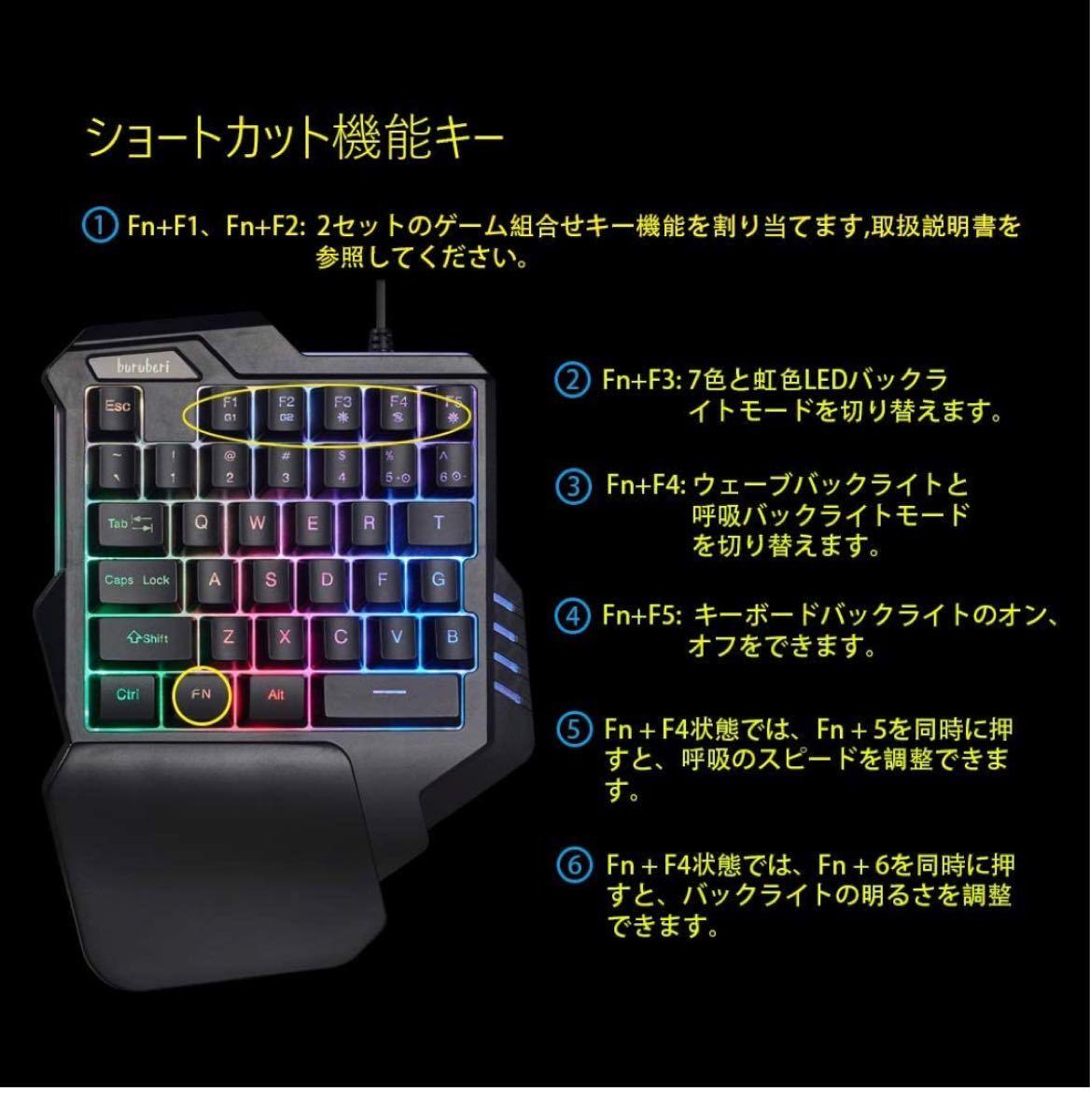 ゲーミングキーボード 片手キーボード 有線キーボード Windows Mac