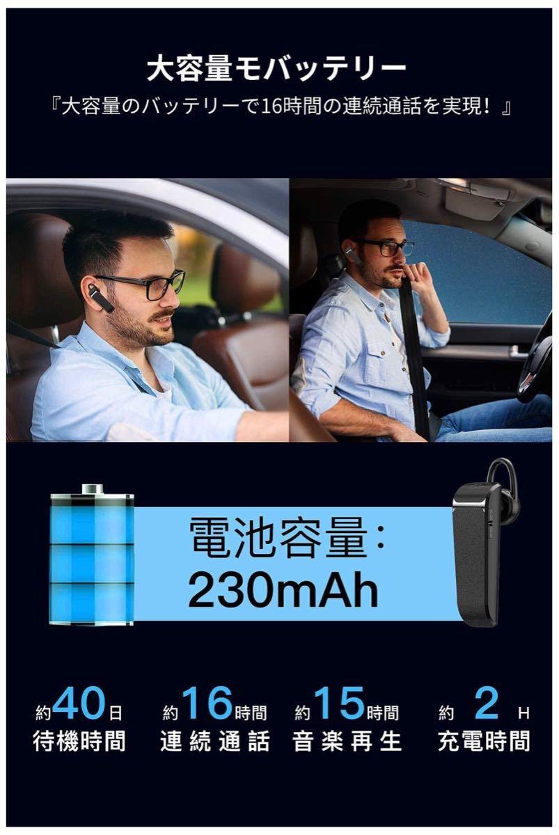 Bluetoothヘッドセット V5.0 ワイヤレスイヤホン 高音質 マイク内蔵 ハンズフリー通話 ワイヤレス マイク