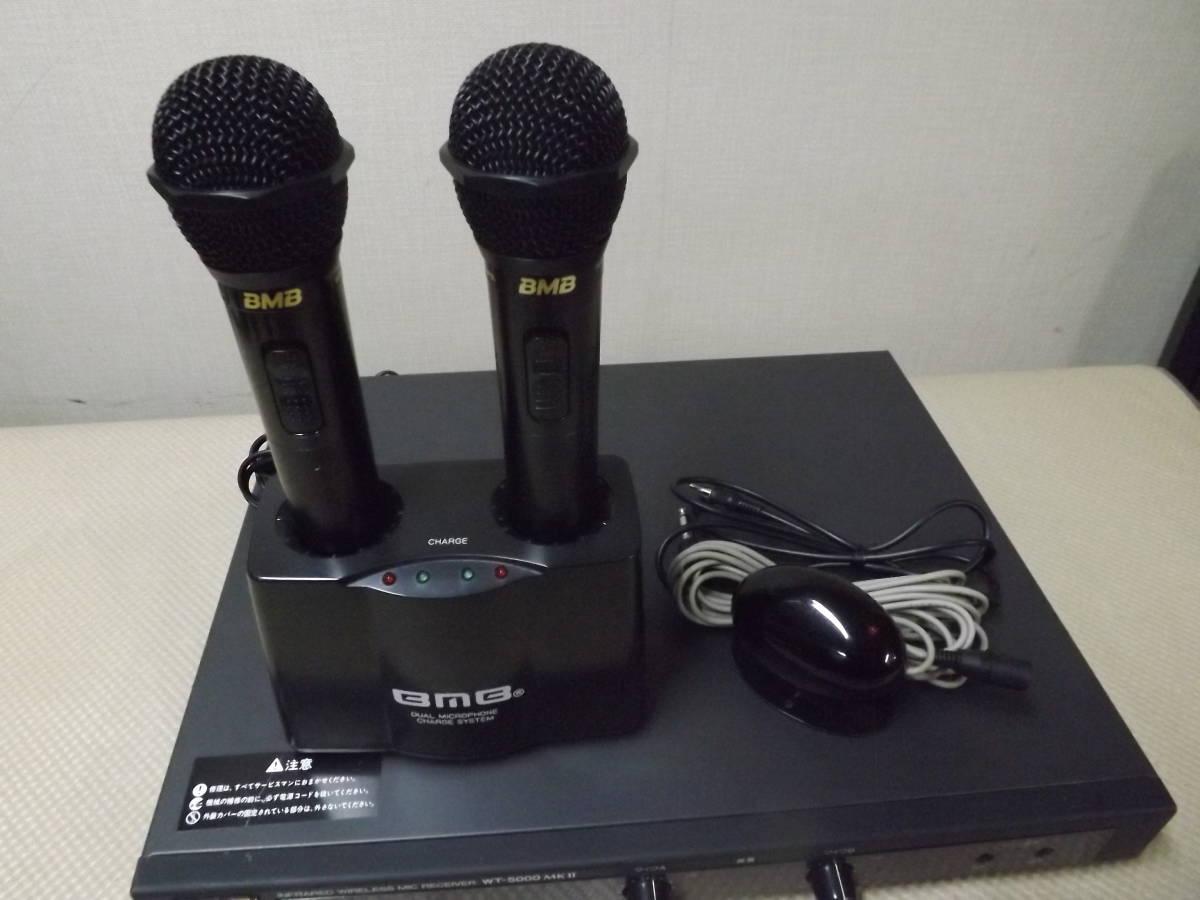 【BMB】 赤外線ワイヤレスマイクセット WT-5000MKⅡ WM-700 動作品 №3_画像1