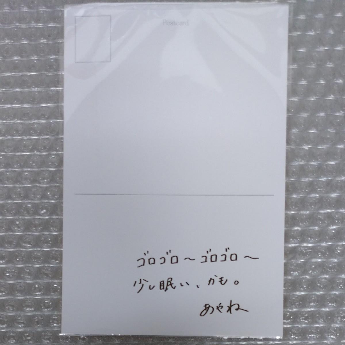 乃木坂46 鈴木絢音 1st写真集『光の角度』ポストカード