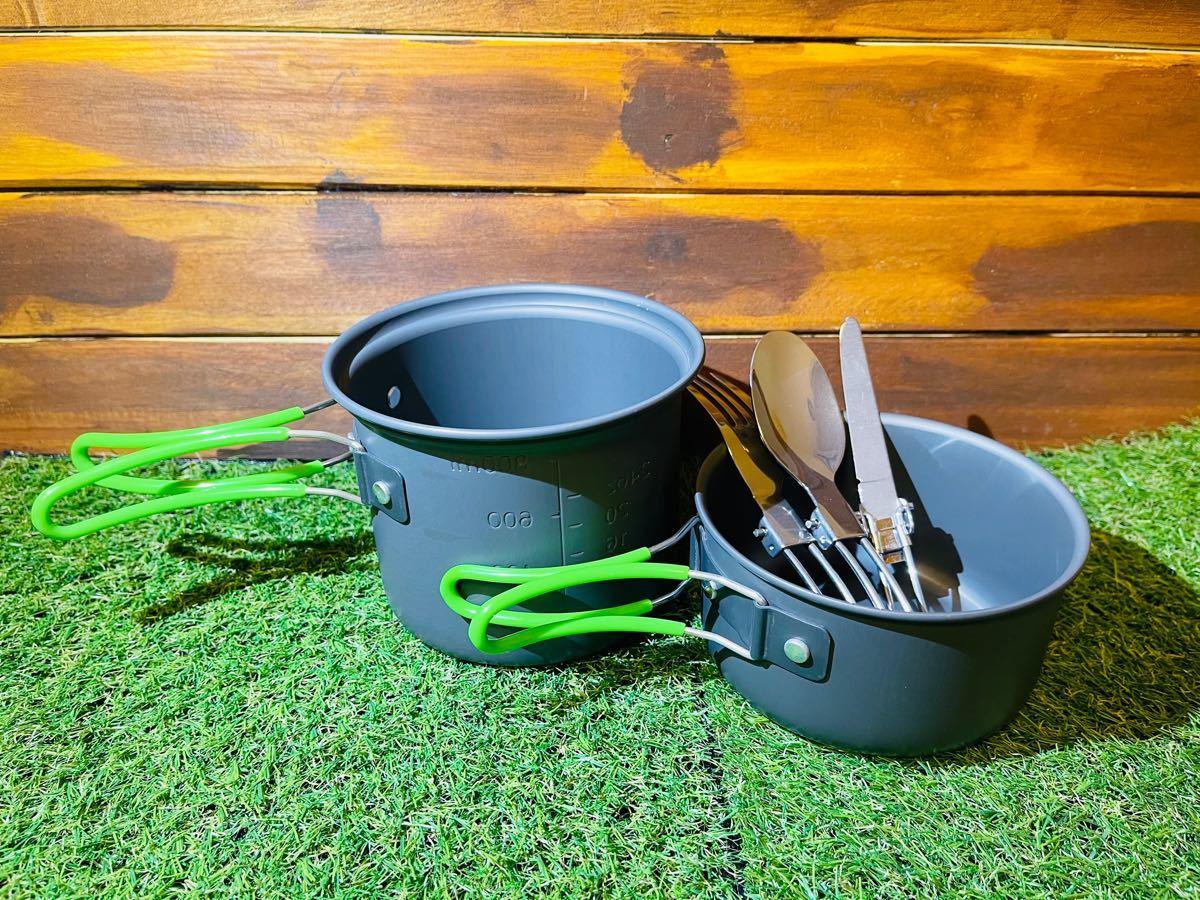 アルミ クッカー セット キャンプ アウトドア 調理器具 登山 鍋 小型 軽量