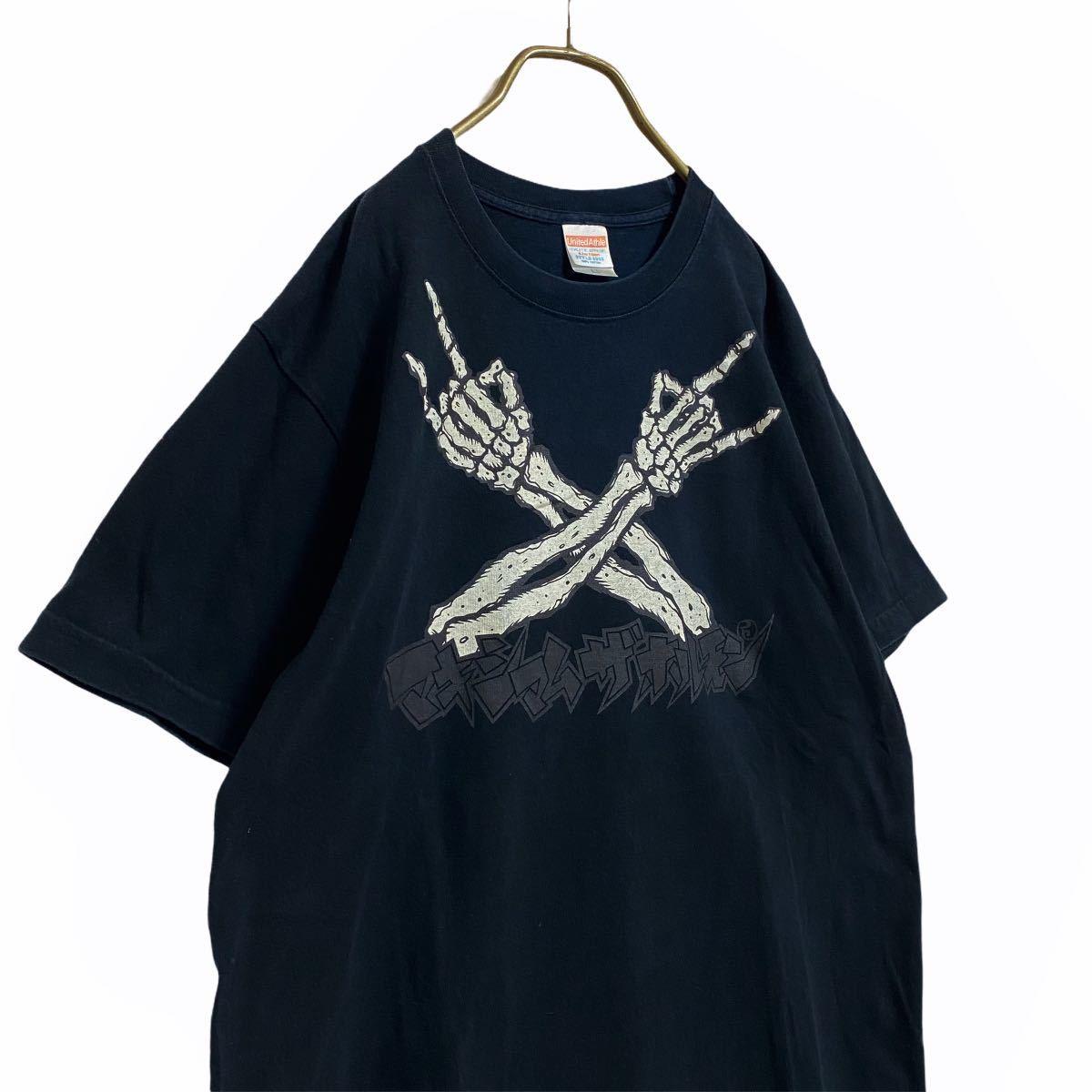 【廃盤】マキシマムザホルモン 握れ Tシャツ メンズ L 黒 古着 バンドTシャツ ロックTシャツ バナナ ロゴ カットソー ダメXXX握れ 亮君