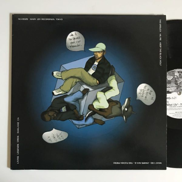 The Grouch / Murs / Asop The Black Wolf - What I Do / 24 Hrs. w/a G / Too Fuckin Fresh【Japan Orig.】【国内盤オリジナル】