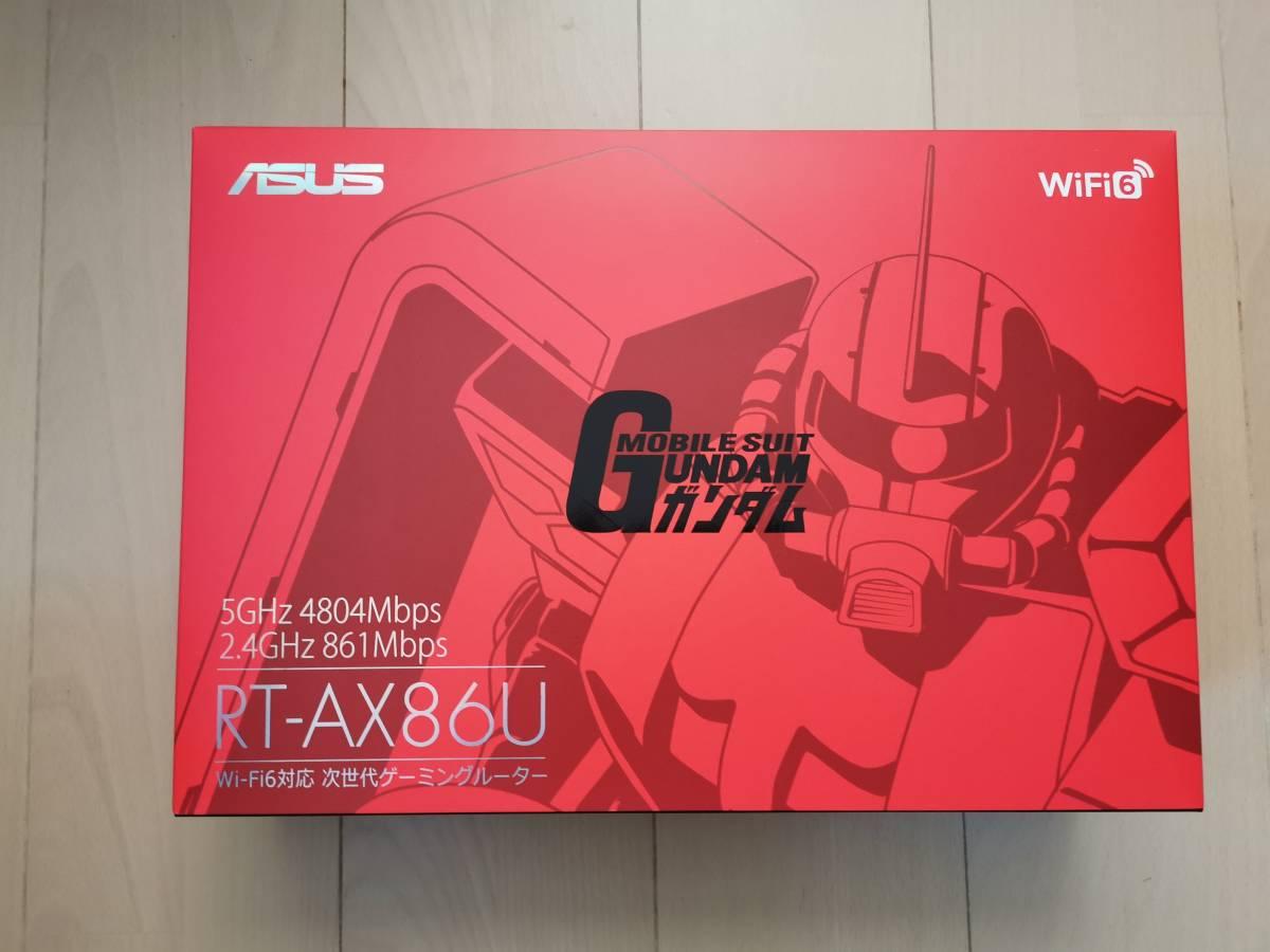 ◆◇新品 ASUS ゲーミングWi-Fiルーター ガンダム シャア ザク  RT-AX86U ZAKU II EDITION Wi-Fi6◇◆