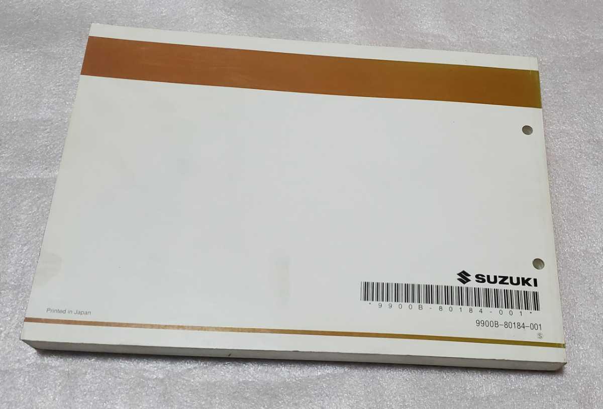 SUZUKI パーツカタログ DA62V DA62W EVERY 5型 2003-12 2版 スズキ エブリイ サービスマニュアル_画像2