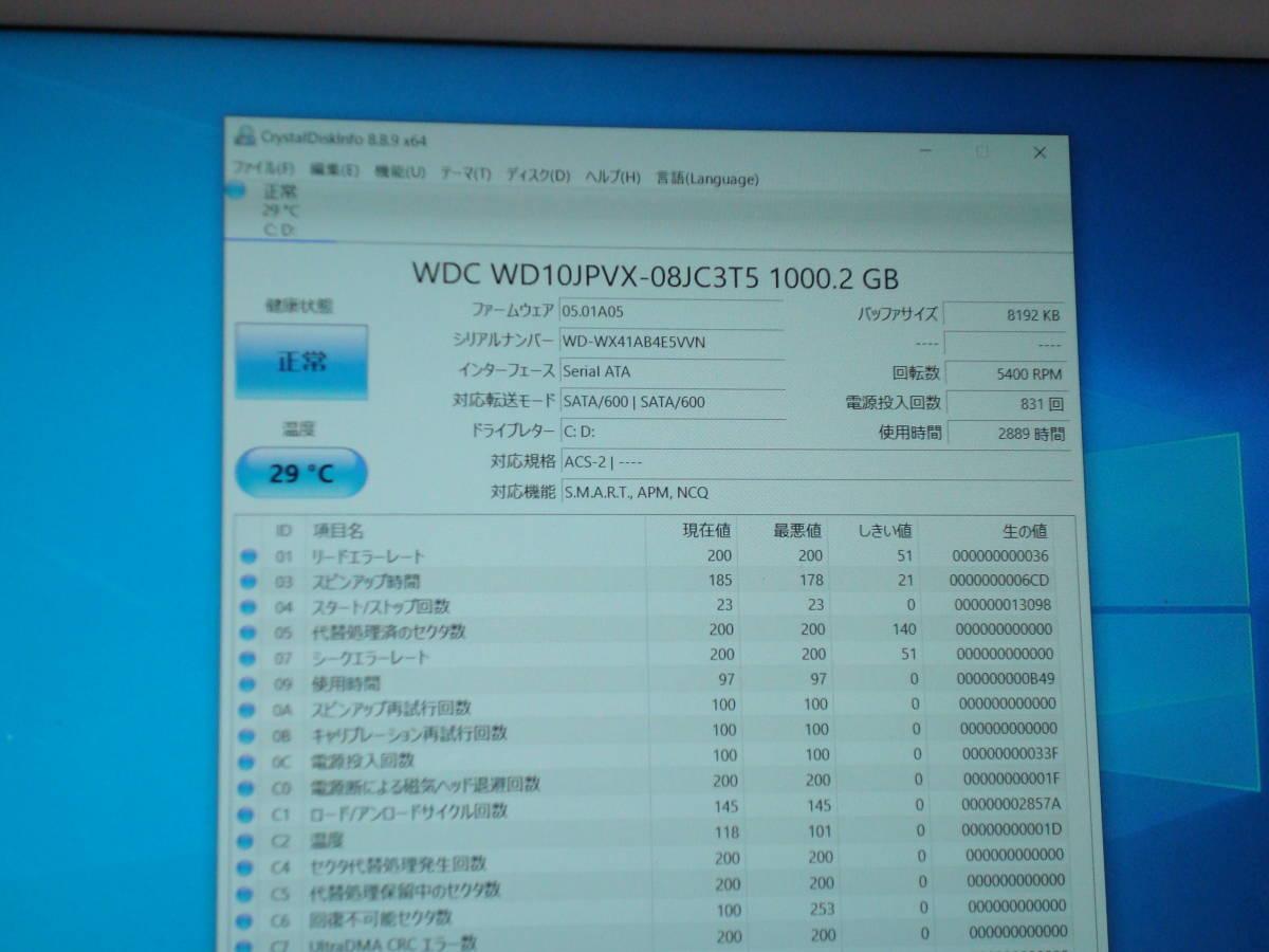 Windows10 15.6フルHDタッチパネル HD1TB メモリ4GB NEC PC-HF150AAW 送料無料_画像5