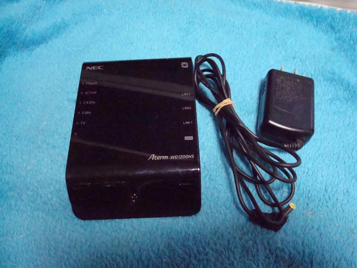 NEC Aterm WG1200HS PA-WG1200HS 送料無料