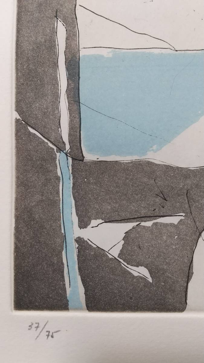 カサマダ 銅版画   直筆サイン入り  1987年?88年?制作  限定75部  額装 【真作保証】 スペイン・バルセロナ ART FRONTギャラリー_画像4