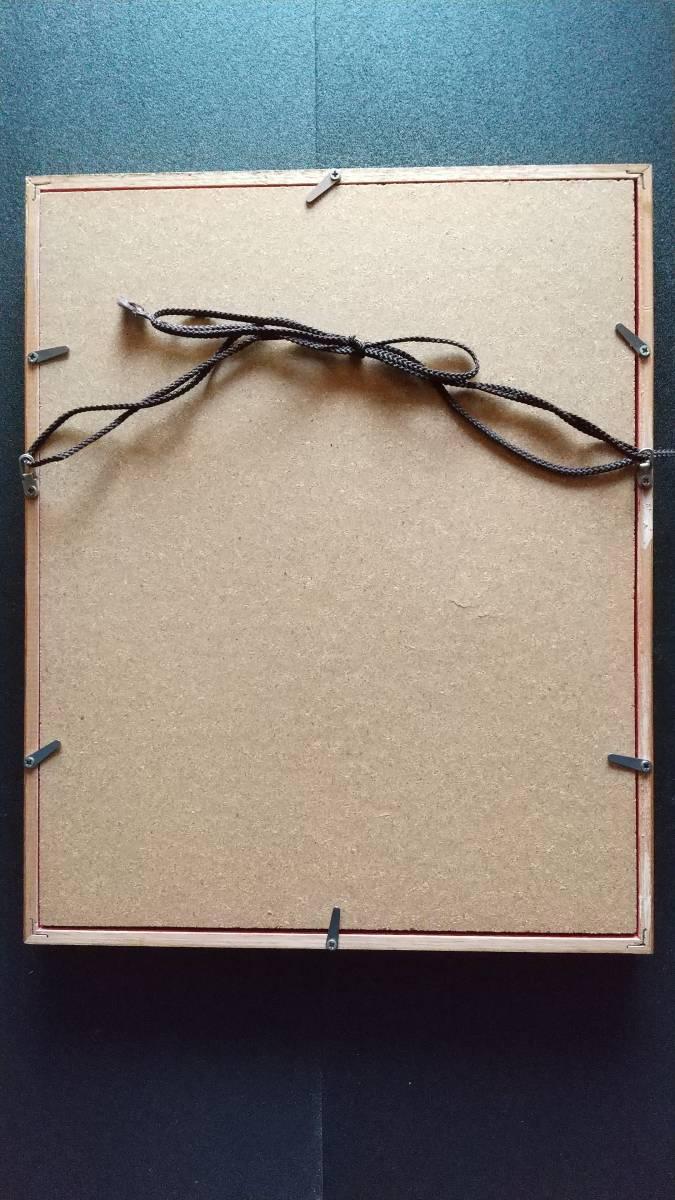 木村光佑 『 花一輪 』 シルクスクリーン 直筆サイン入り 額装 【真作保証】_画像8