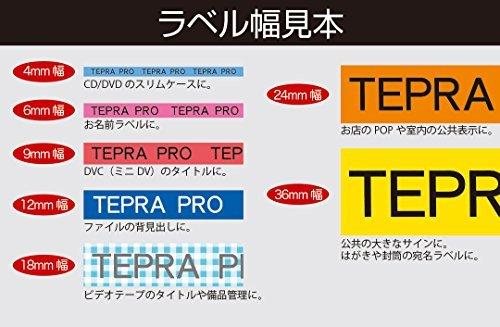 黄/黒文字 12mm キングジム テープカートリッジ テプラPRO カラーラベル SC12Y イエロー 黄/黒文字 12mm_画像3