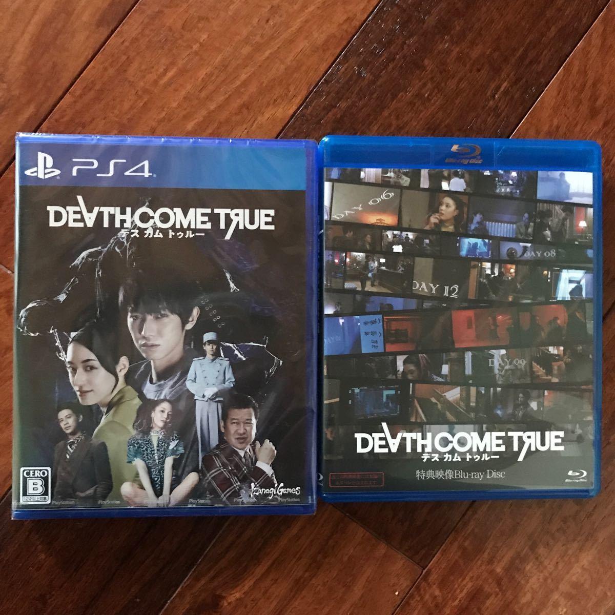 【PS4】 Death Come True ソフト本体は未開封で特典ブルーレイ・ディスクは開封済みです。よろしくお願いします。