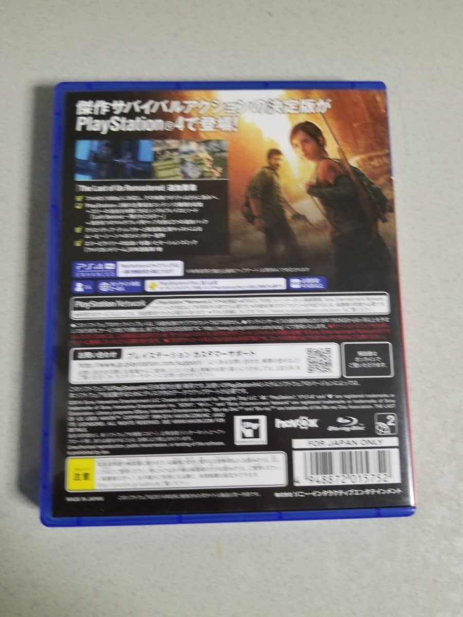 The Last of Us Remastered [PlayStation Hits] PS4ソフト