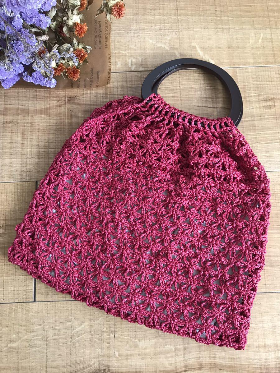 ハンドメイドエコアンダリア 編み物 バック 赤 レッド×ベージュ カゴバッグ トートバッグ 春夏 かばん 鞄