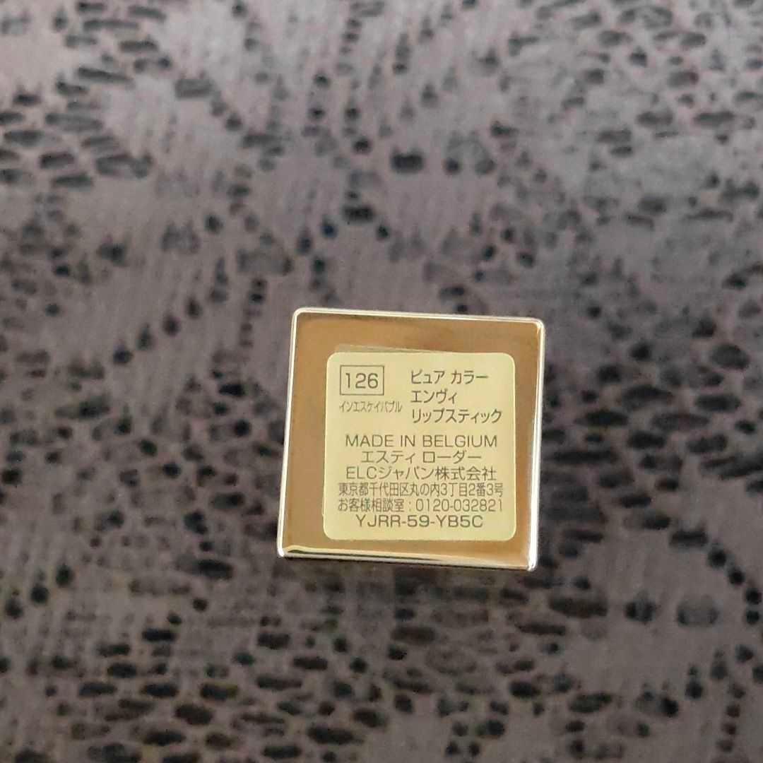 新品 エスティローダー ピュアカラー エンヴィ リップスティック 126 インエスケイパブル