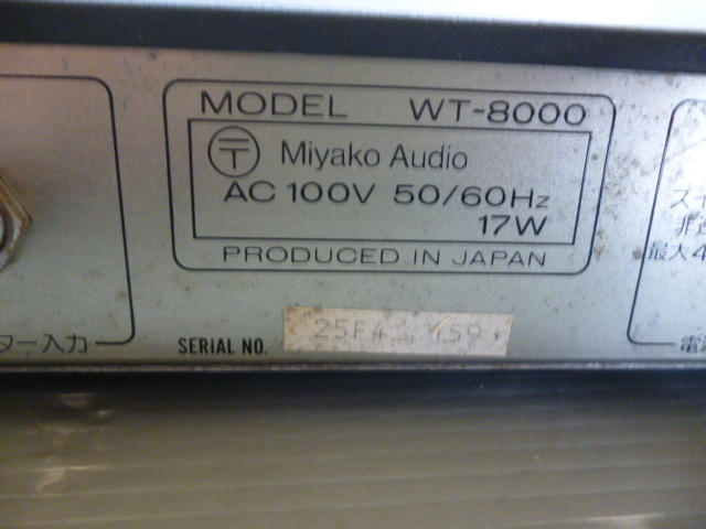 886004 BMB WT-8000 ワイヤレスマイクレシーバー_画像5