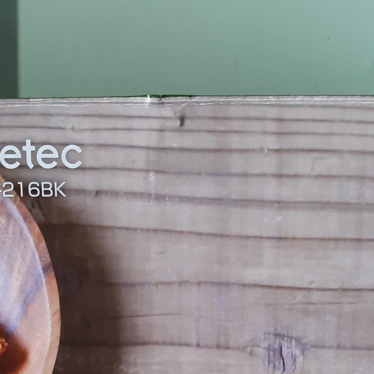 期間限定お値下げ 未使用 ドリテック IHクッカーピコ DI-216BK IH調理器  dretec ihクッキングヒータ 小さめ