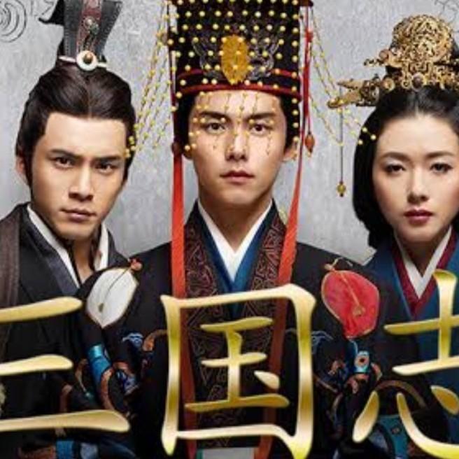 中国ドラマ 三国志 Secret of Three Kingdoms 全話blu-ray