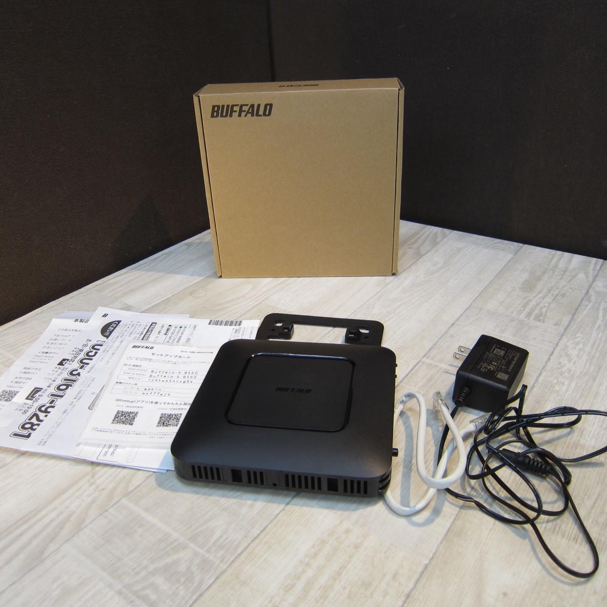 B1916【美品】バッファローWiFi ルーター無線LAN 最新規格 Wi-Fi6 11ax / 11ac AX1800 574+1200Mbps 日本メーカー WSR-1