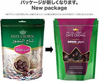 1個 デーツクラウン デーツ ( ナツメヤシ / 無添加 / 砂糖不使用 / 非遺伝子組換え / ドライフルーツ / Khena_画像2