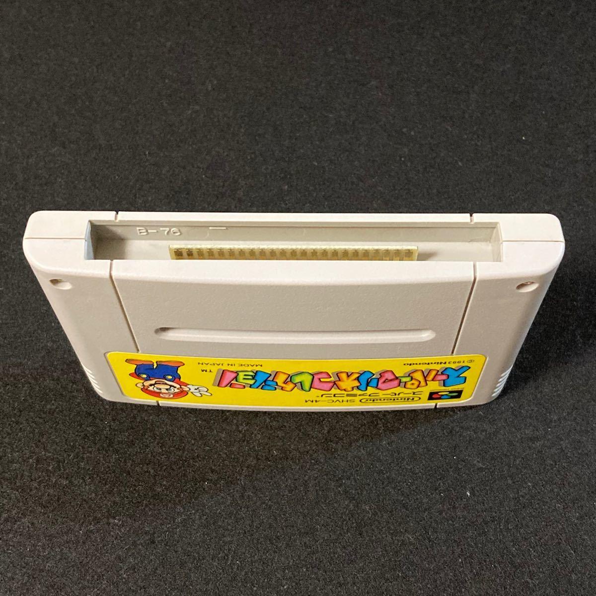 SFC スーパーファミコン スーパー マリオ コレクション
