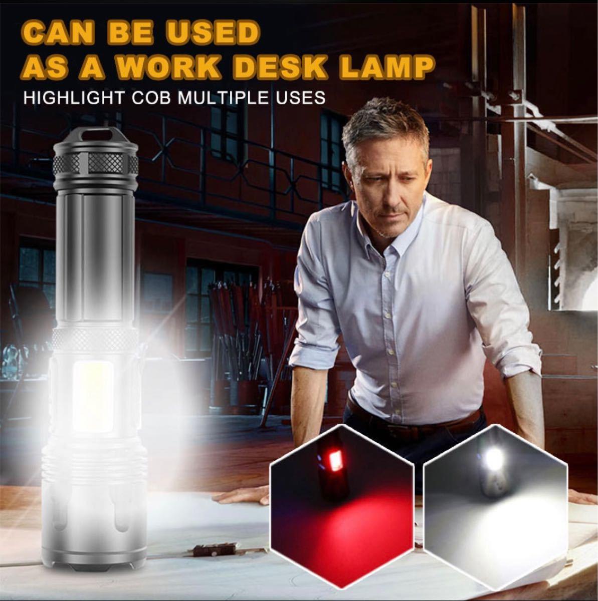 最新LED XHP99+COB 超高輝度タクティカルハンディライト・ランタン 懐中電灯1※バッテリーなし 充電式 アウトドア