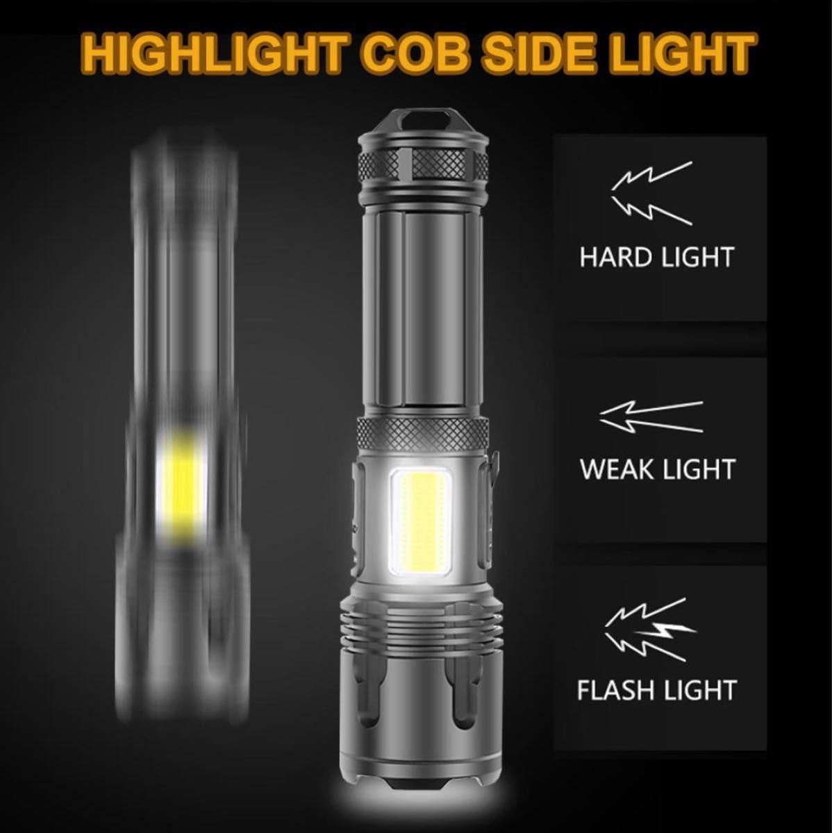 最新LED XHP99+COB!超高輝度タクティカルハンディライト・ランタン 懐中電灯3※18650バッテリー+充電器付!充電式