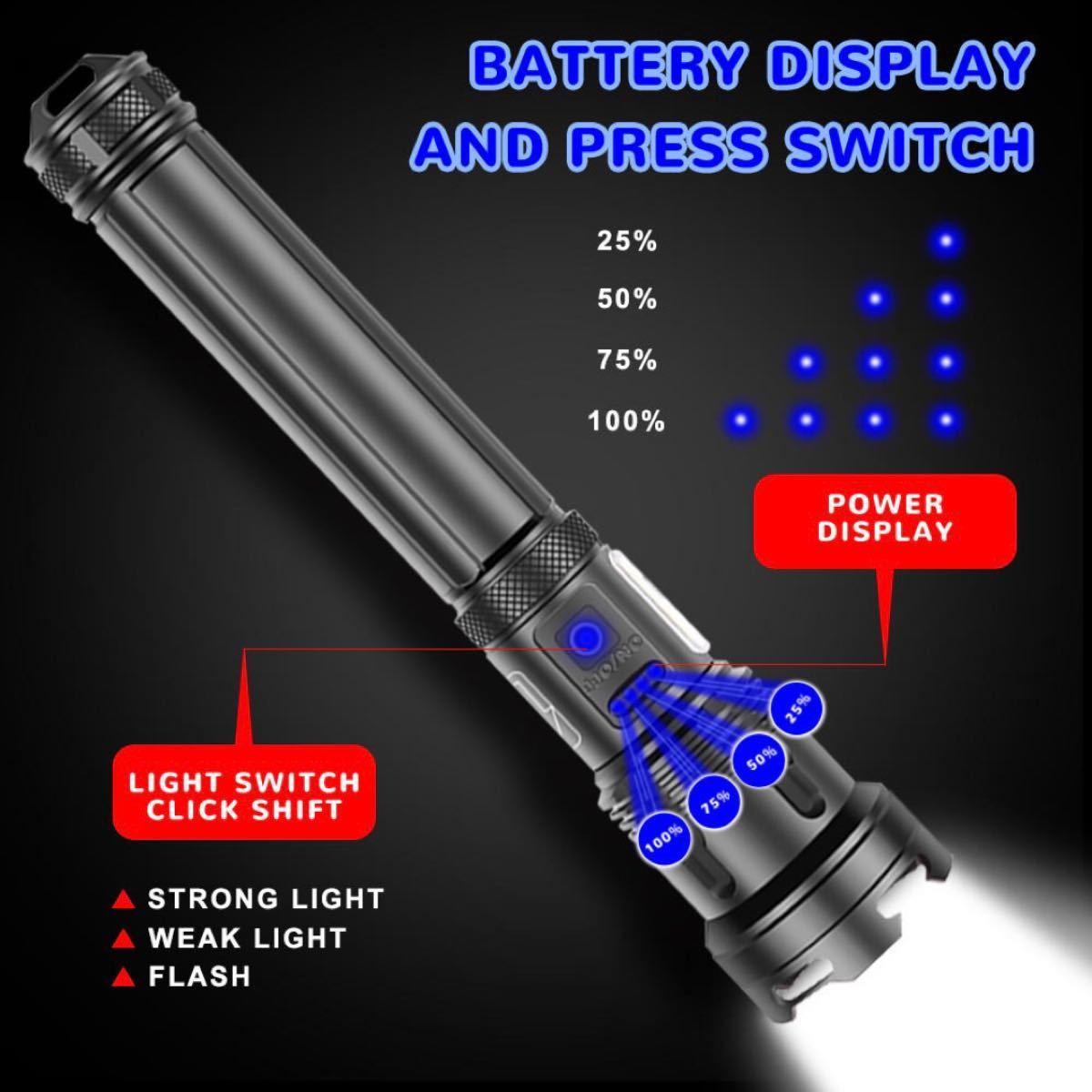 最新LED XHP110+COB 超高輝度タクティカルハンディライト・ランタン 懐中電灯1※バッテリーなし 充電式 アウトドア