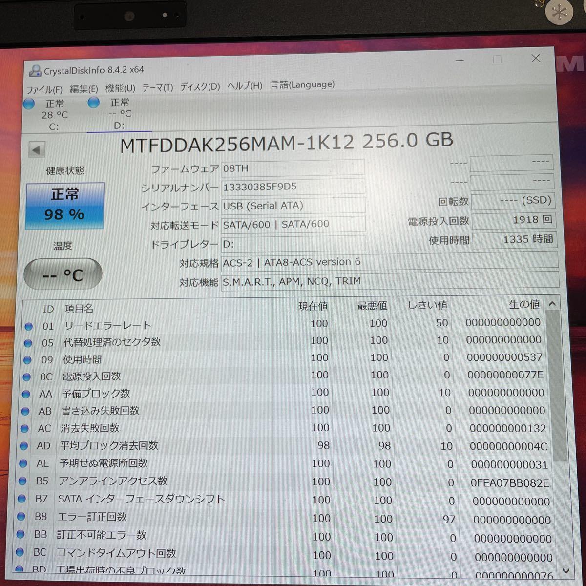 Micron SSD 2.5インチSATA 256GB使用時間1335h